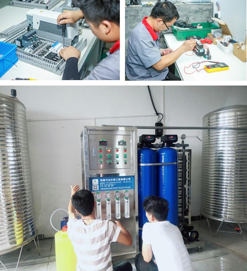 河南净水设备厂家