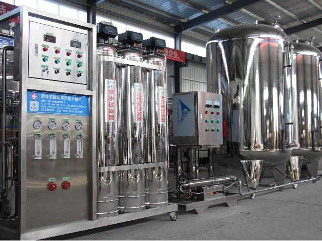 实验室纯化水设备产水标准