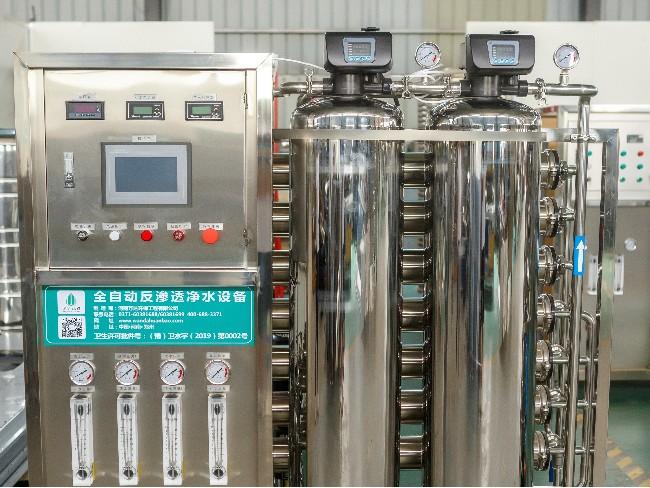 实验室纯化水设备厂家