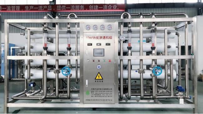2吨双级纯净水生产设备工艺流程是什么