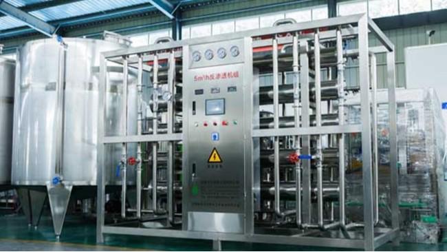 水处理设备的类型有哪些