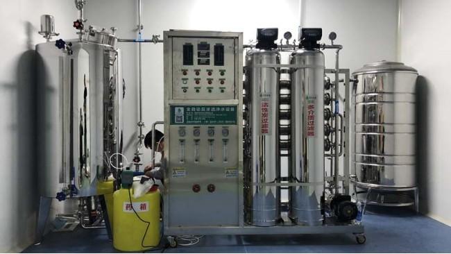 医用口罩厂纯化水设备使用现场