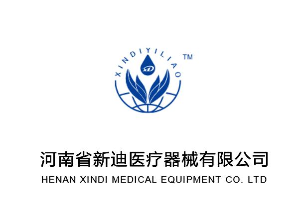 河南省新迪医疗器械有限公司纯化水项目