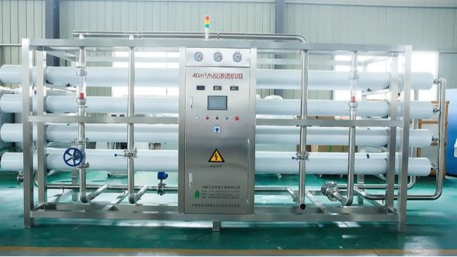 【万达环保】如何选择合适的水处理设备生产厂家?