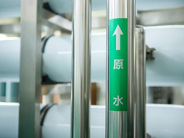 喜讯|万达环保与河南省大家旺食品有限公司签约