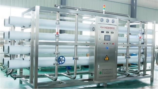 RO反渗透纯净水设备操作规范与日常管理