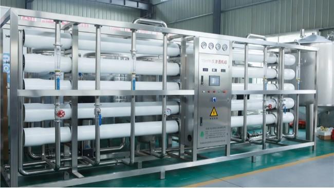 纯净水设备对进水水质有哪些要求
