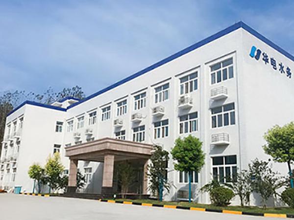 漯河华电水务桶瓶水厂工程