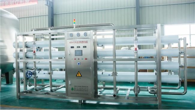 医药行业选择水处理设备生产厂家时该注意哪些