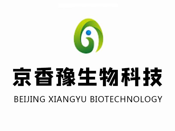 许昌京香豫生物科技有限公司食品用纯水项目
