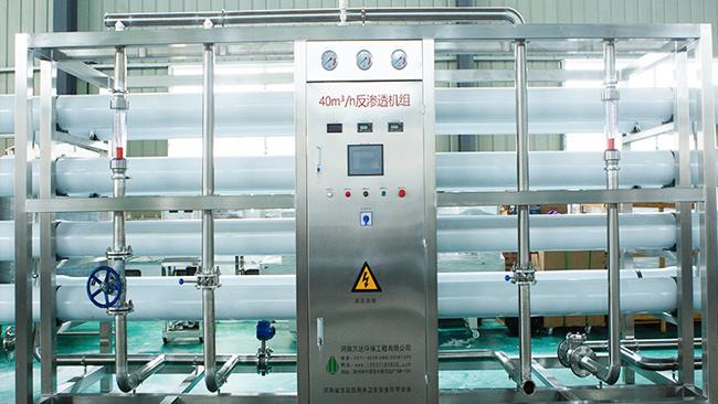 浅析反渗透设备受到污染的原因及清洗注意事项