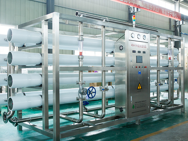 河南反渗透净水设备厂家