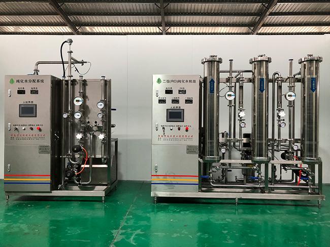 GMP纯化水设备