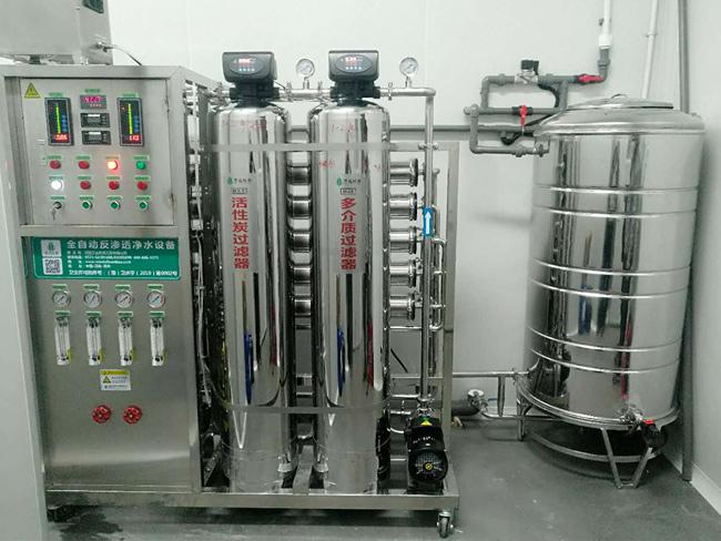 实验室纯化水设备