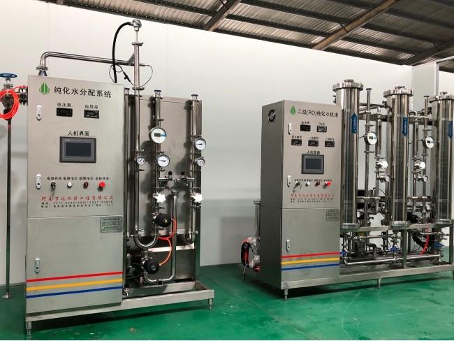 医疗卫生纯化水设备系统