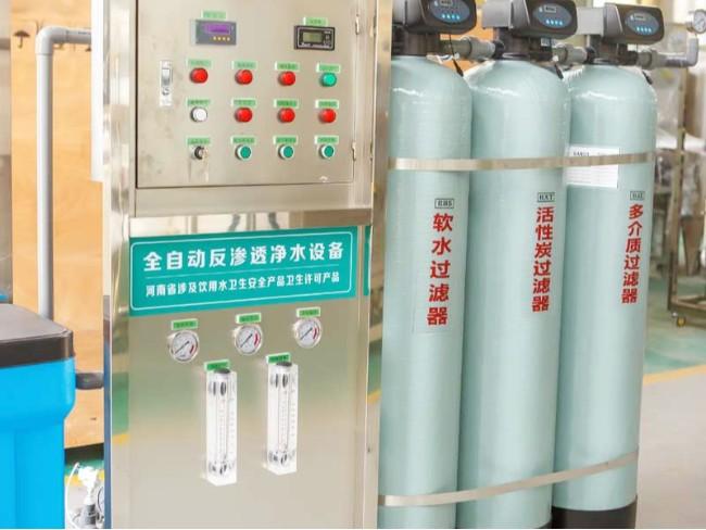食品加工纯净水设备