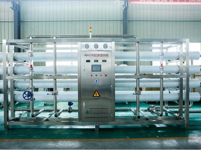 河南工业纯净水设备