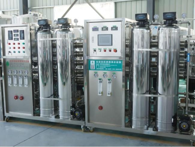 工业纯净水设备报价