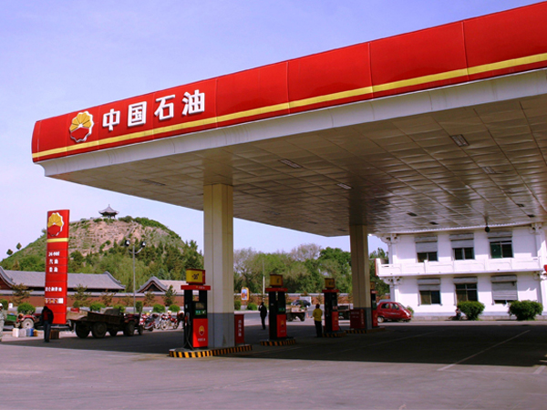中国石油天然气集团有限公司案例
